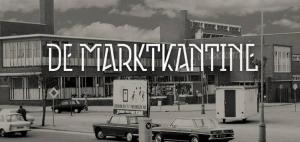 Marktkantine Amsterdam - Amstedam